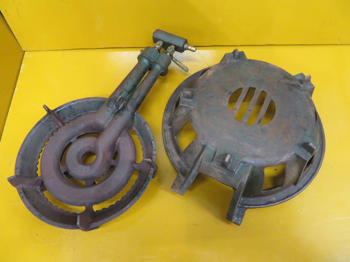【良品】タチバナ製 TS-210H 鋳物コンロ 羽根付 2重巻バーナー ガスコンロ プロパン LP ガス G-05_画像3