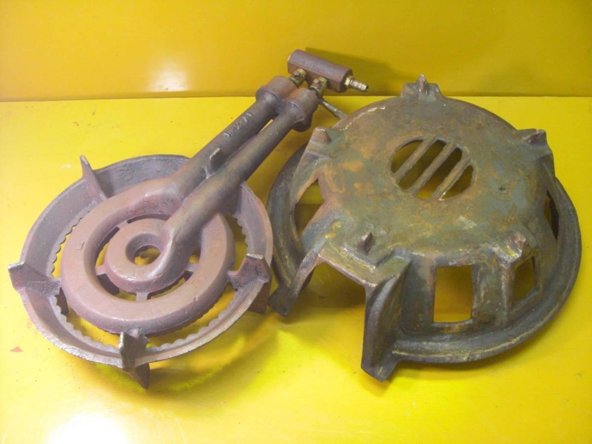 【良品】タチバナ製 TS-210H 鋳物コンロ 羽根付 2重巻バーナー ガスコンロ プロパン LP ガス G-10_画像3