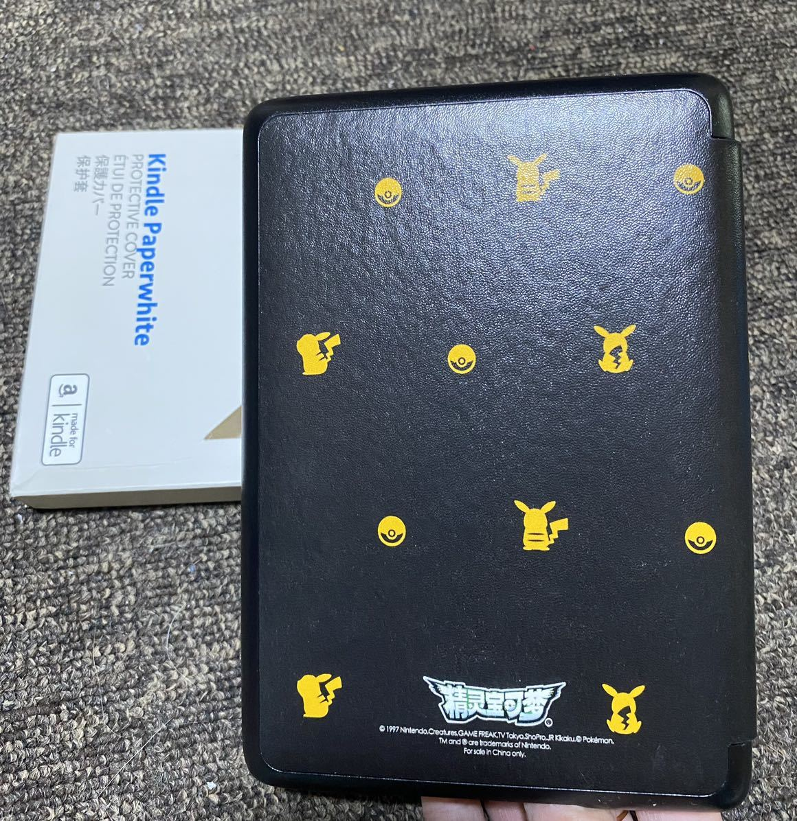Kindle Paperwhite (第10世代)専用純正カバーケース ポケモン