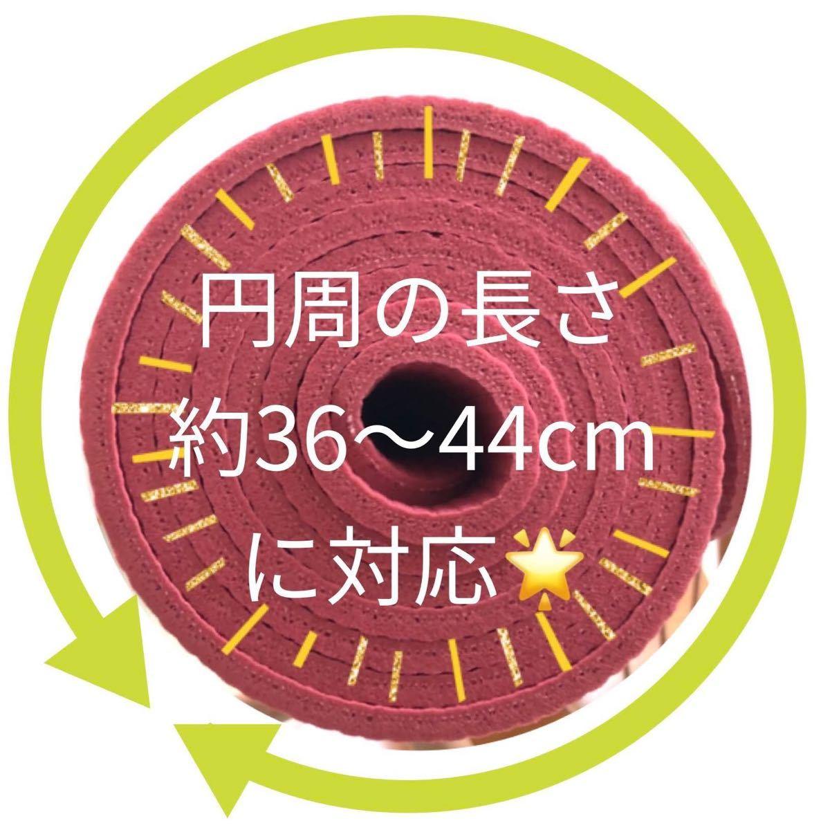 ヨガマットケース レッドローズ×生成色 持ち手通常タイプ