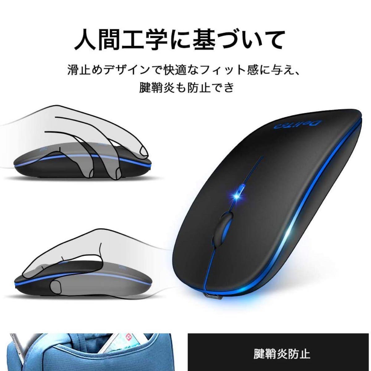 ワイヤレスマウス 静音 充電式 薄型