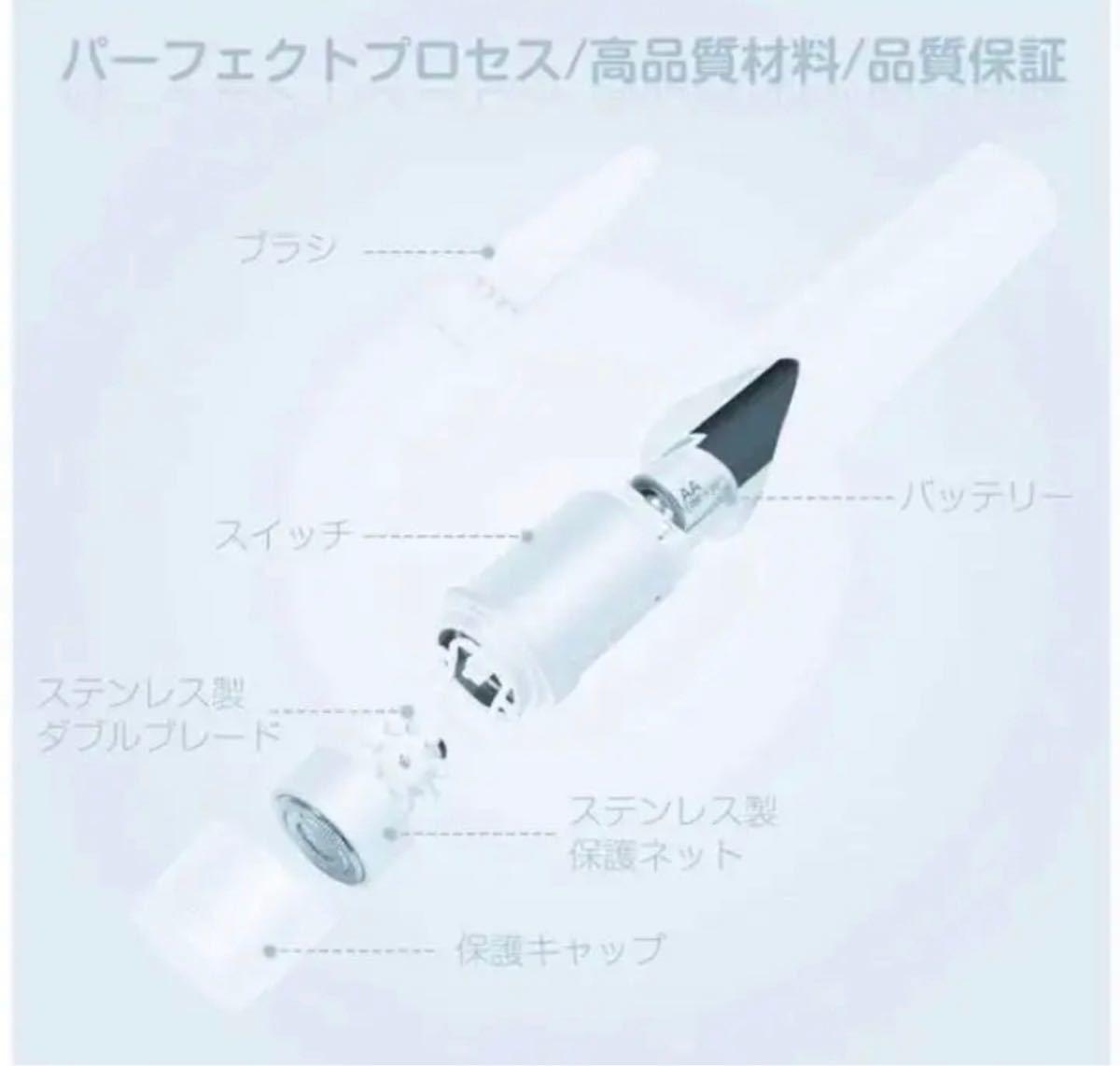 レディース電気シェーバー IPX6防水機能 (ホワイト)