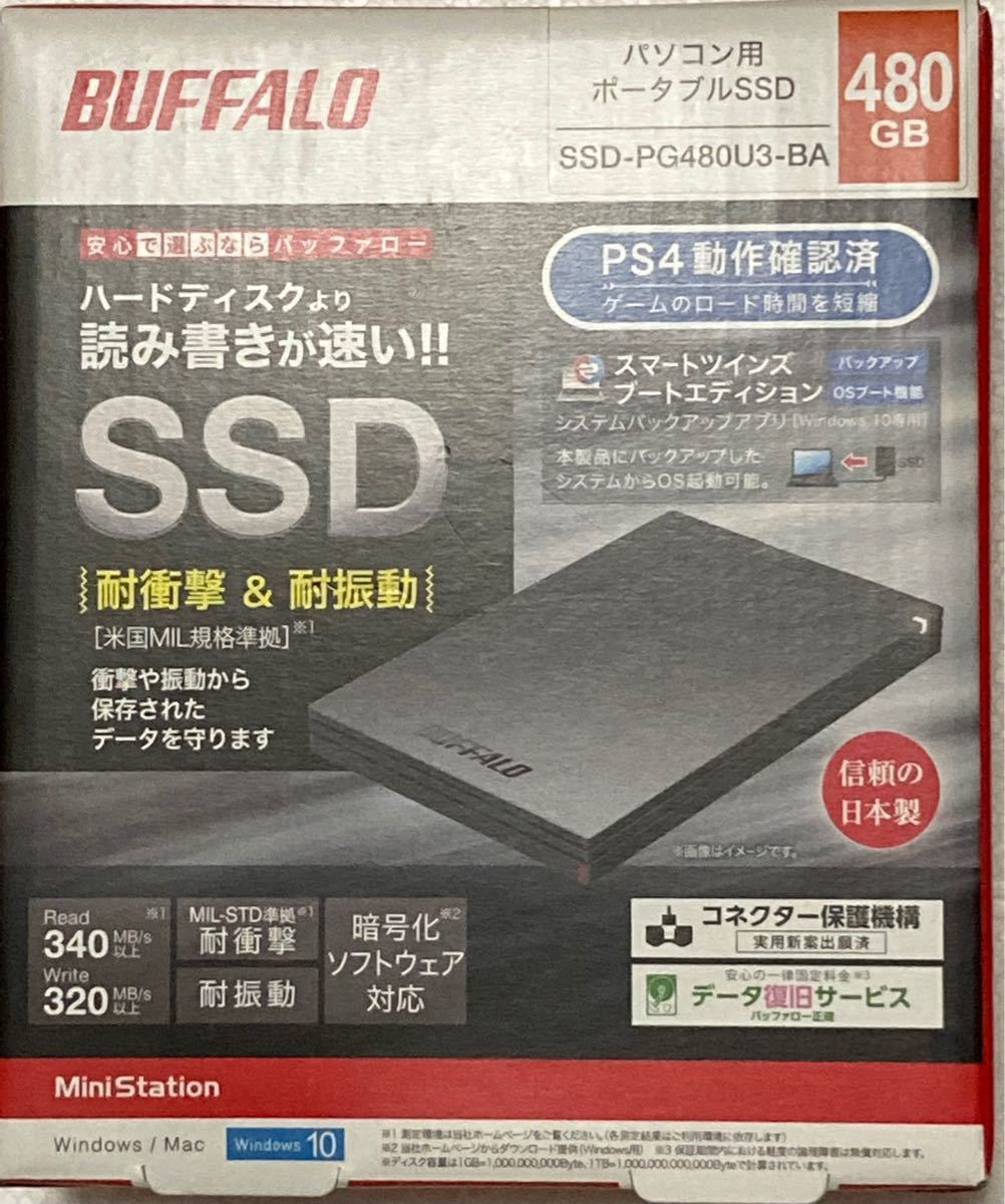 SSD-PG480U3-BA [外付けSSD SSD-PGU3-Aシリーズ 480GB ブラック]
