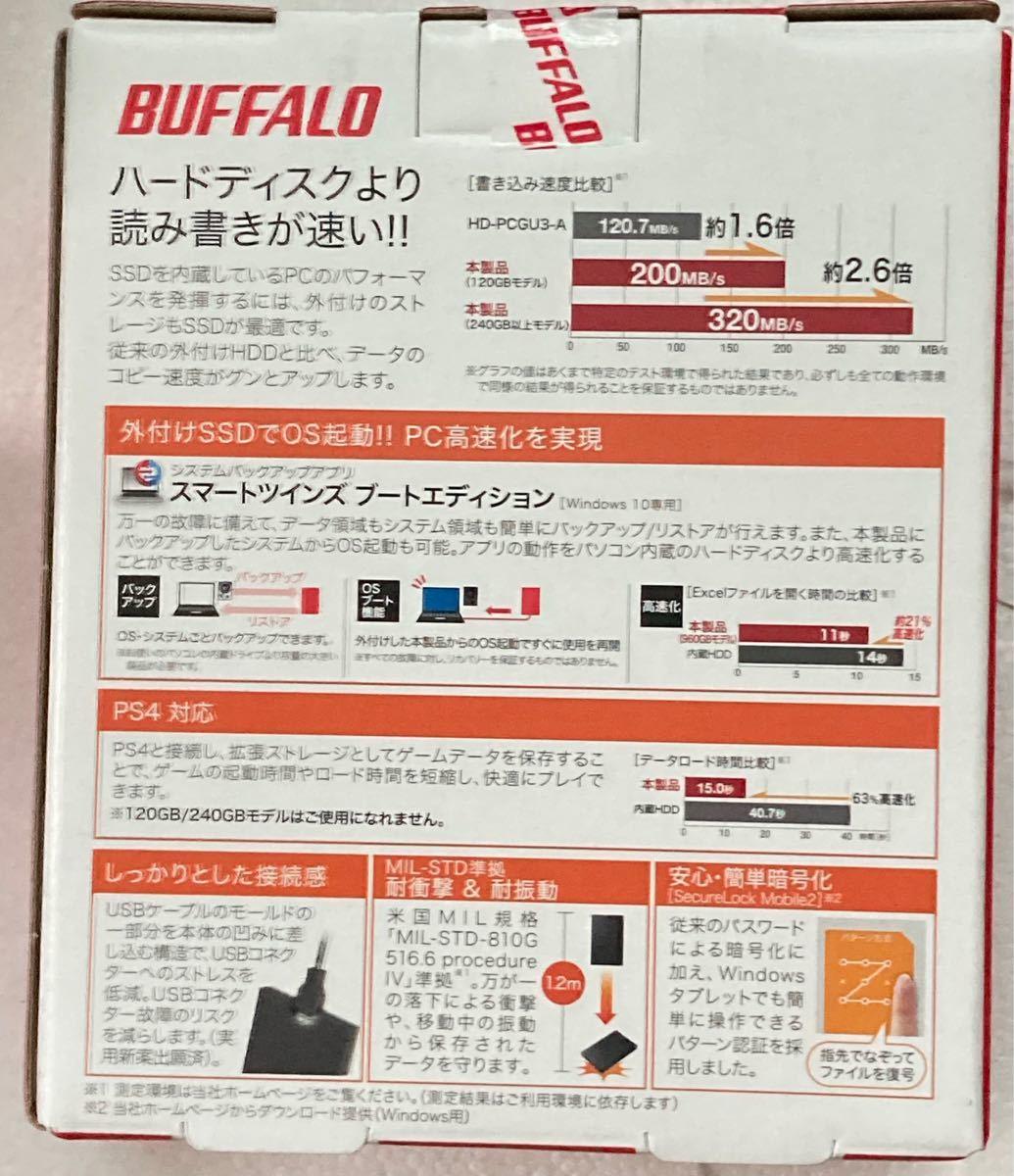 SSD-PG960U3-BA [外付けSSD SSD-PGU3-Aシリーズ 960GB ブラック]