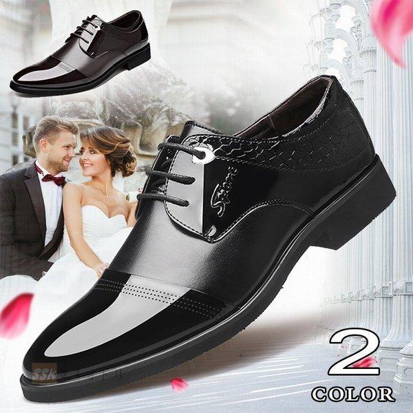 ビジネスシューズ メンズ 紳士靴 革靴 PU革靴 メンズシューズ フォーマルシューズ 紳士 就活 通勤 仕事用 結婚式 フォーマル