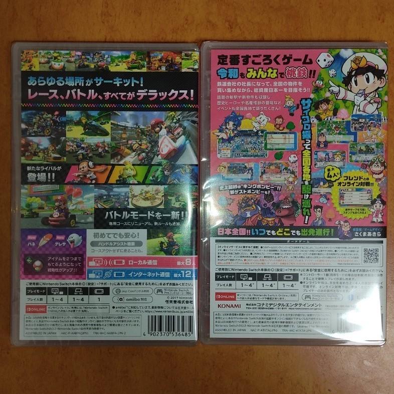 マリオカート8デラックス 桃太郎電鉄 Switchソフト2本セット