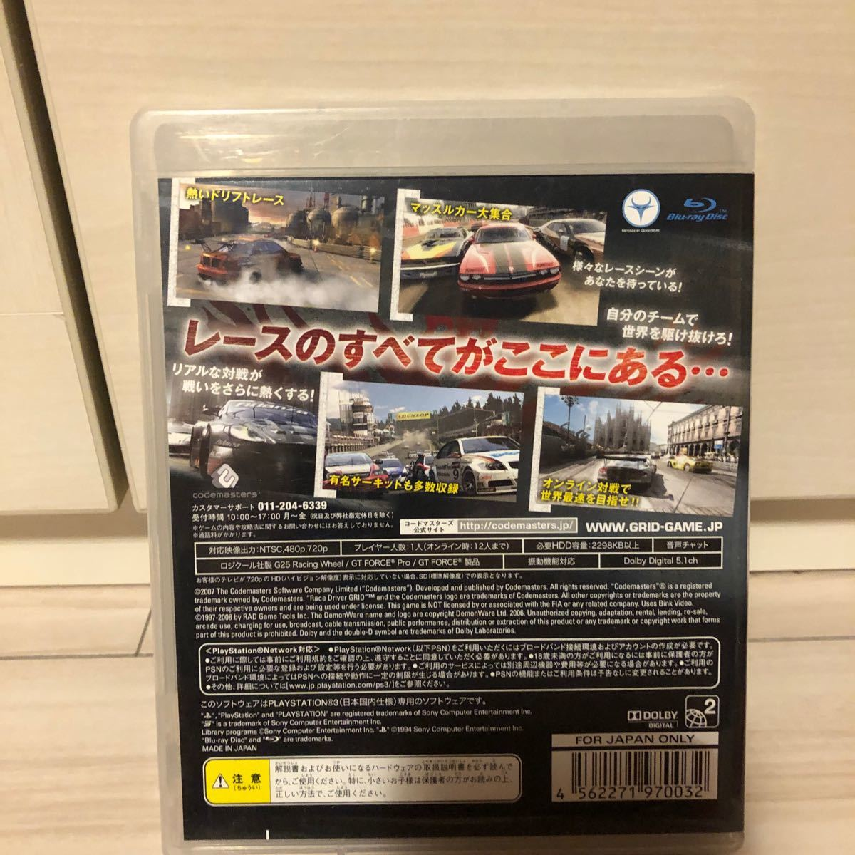 PS3 RACE DRIVER GRID PS3ソフト