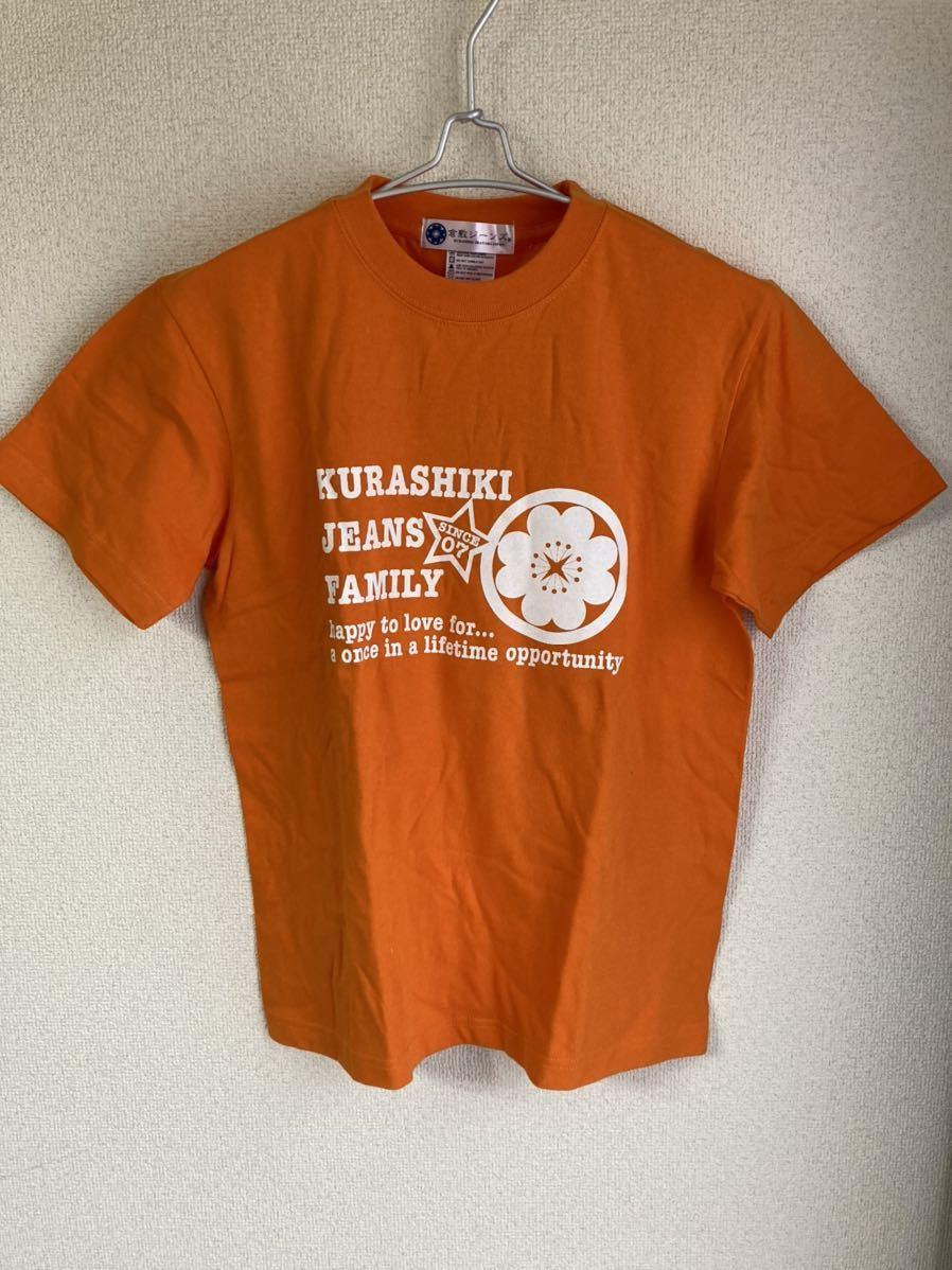 Tシャツ ★オレンジ_画像1