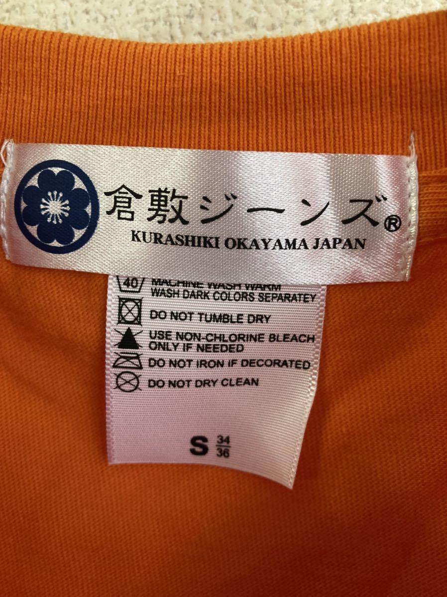Tシャツ ★オレンジ_画像2