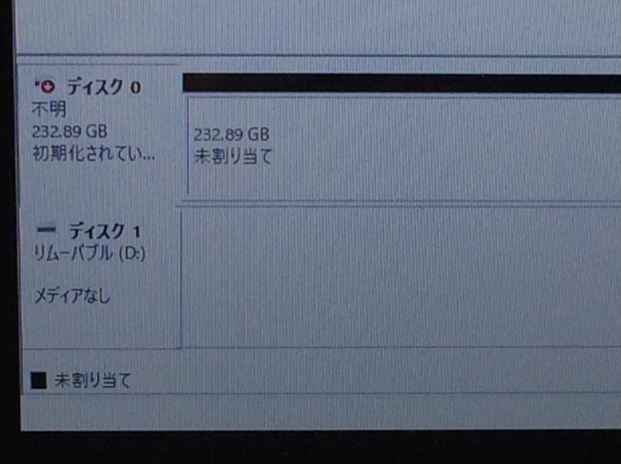 Apple MacBookPro7,1 Mid2010 Core2 Duo P8600 2.40GHz 4 GB 250 GB HDD■現状品_画像7