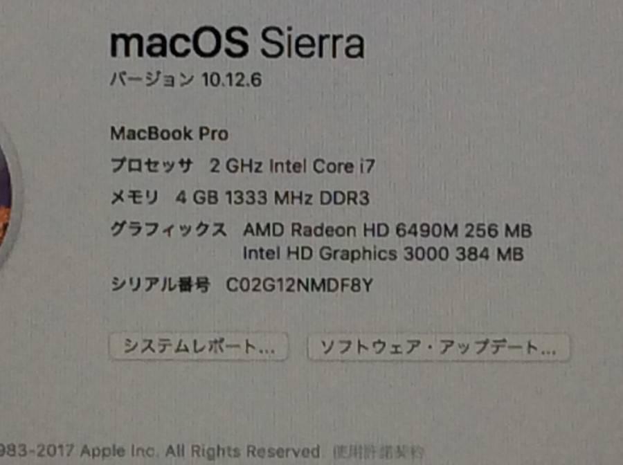 Apple MacBookPro8,2 Early2011 A1286 macOS Core i7-2635QM 2.00GHz 4 GB 320 GB HDD■現状品_画像8