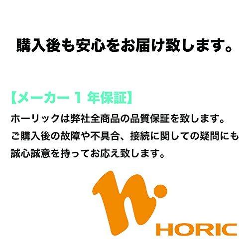 ブラック 3m HORIC アンテナケーブル S-4C-FB同軸 3.0m ブラック BS/CS/地デジ/4K8K放送対応 F型_画像8