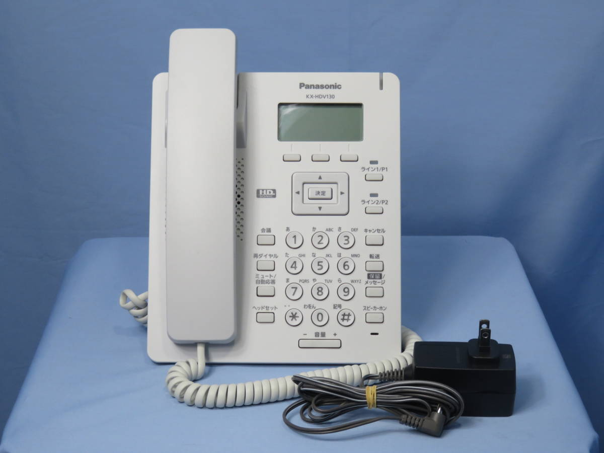 [OY072]Panasonic(パナソニック) IP電話機ベーシックモデル(ホワイト) KX-HDV130N 現状販売_画像2
