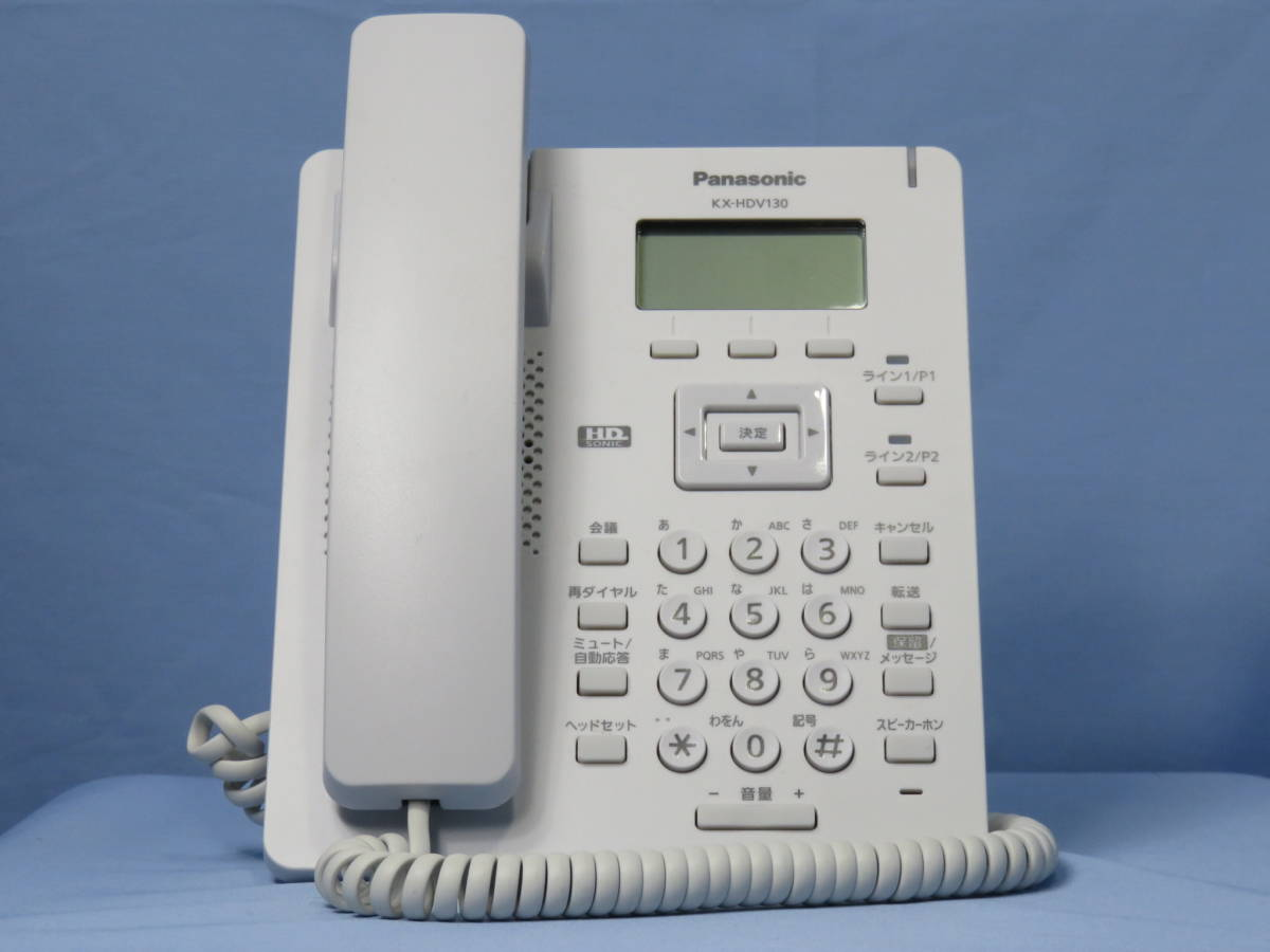 [OY072]Panasonic(パナソニック) IP電話機ベーシックモデル(ホワイト) KX-HDV130N 現状販売_画像9