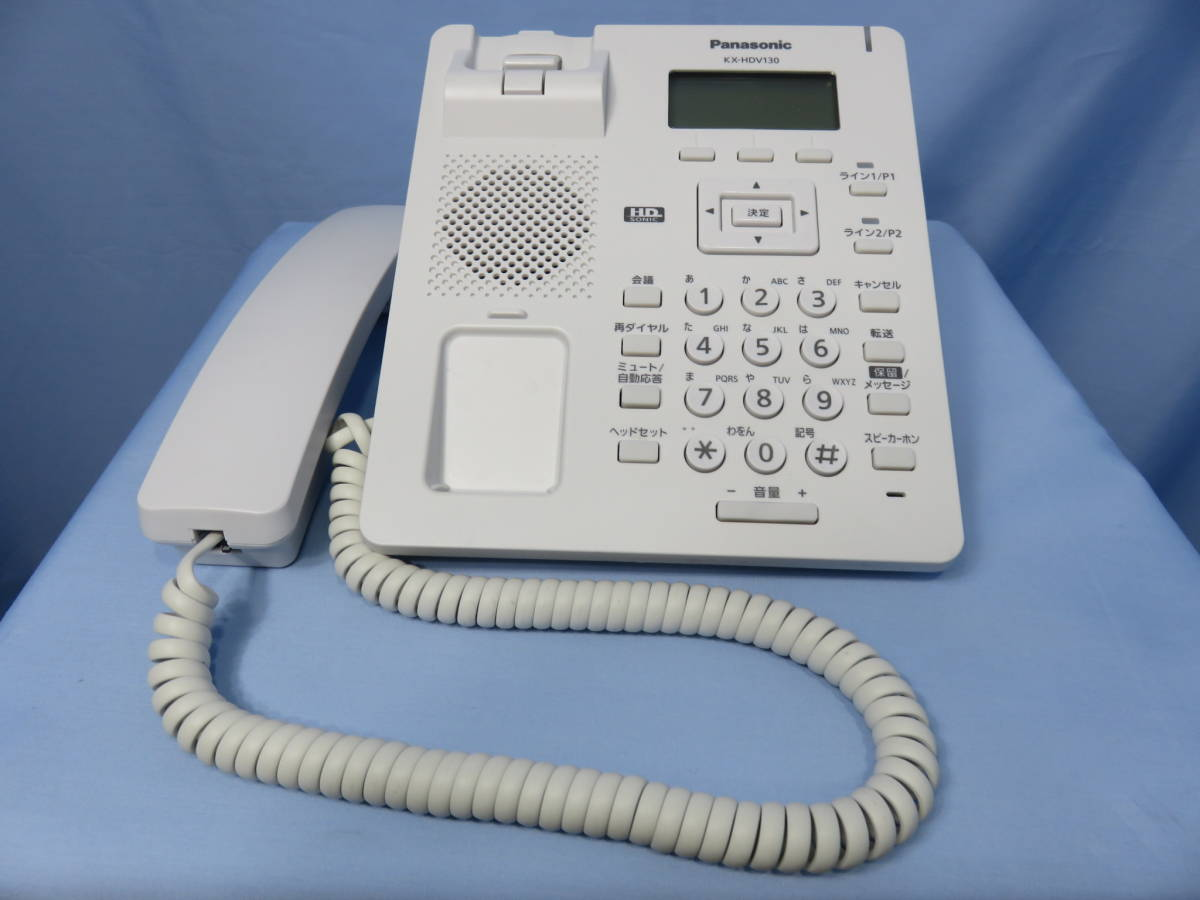 [OY072]Panasonic(パナソニック) IP電話機ベーシックモデル(ホワイト) KX-HDV130N 現状販売_画像7