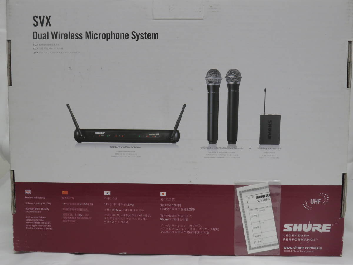 [OY-097]SHURE Dualワイヤレスシステム SVX288J/PG28-JB1  ※欠品あり(SVX1ボディパック型送信機) 現状販売_画像8