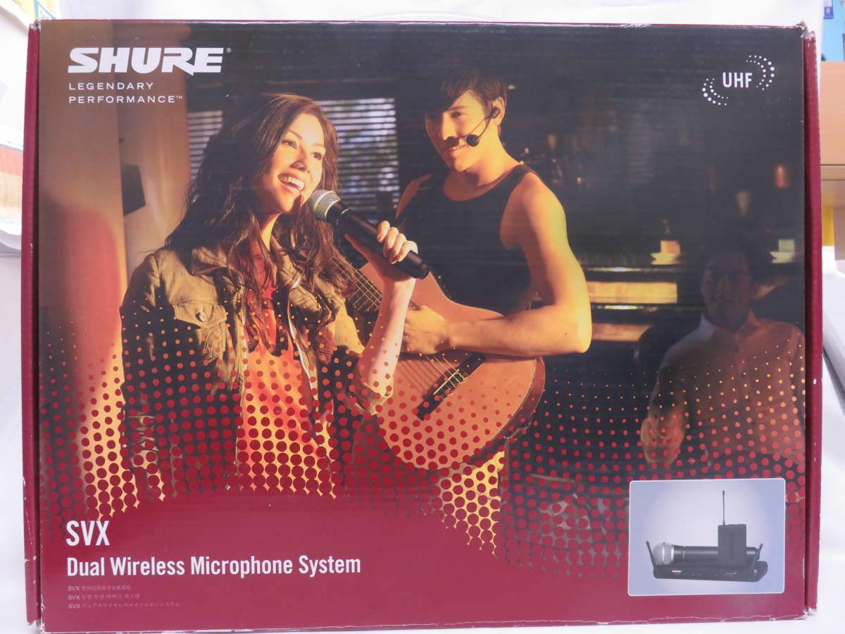 [OY-097]SHURE Dualワイヤレスシステム SVX288J/PG28-JB1  ※欠品あり(SVX1ボディパック型送信機) 現状販売_画像1