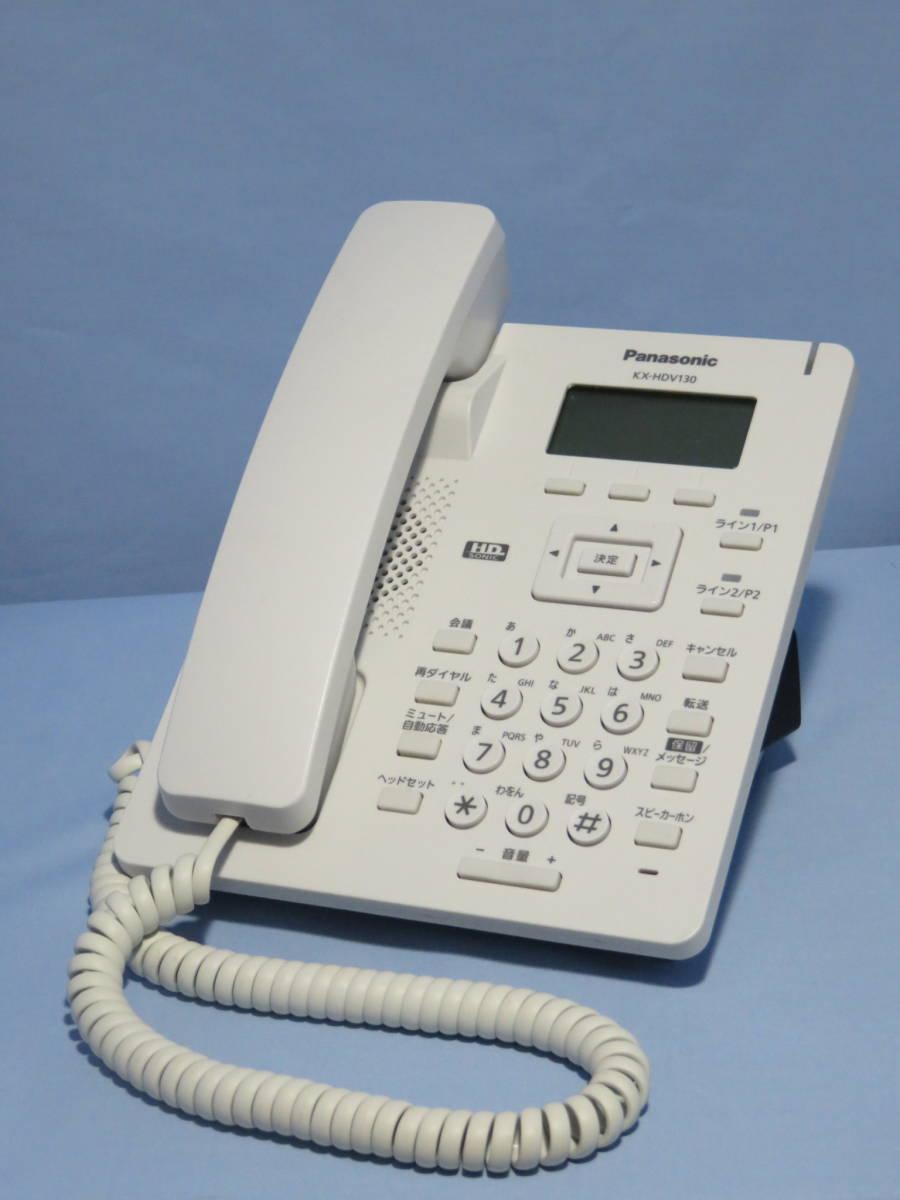 [OY072]Panasonic(パナソニック) IP電話機ベーシックモデル(ホワイト) KX-HDV130N 現状販売_画像1