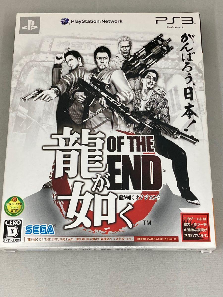 龍が如く OF THE END がんばろう、日本パッケージ PS3ソフト