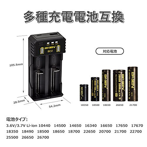 BO2 充電器 2充電スロット 18650充電器 電池充電器 リチウム充電器 急速充電器 電池保護機能 電池容量測定 電池活性化_画像3
