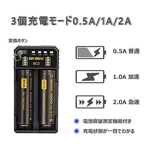 BO2 充電器 2充電スロット 18650充電器 電池充電器 リチウム充電器 急速充電器 電池保護機能 電池容量測定 電池活性化_画像2