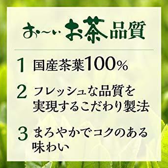 新品5) 280ml×24本 伊藤園 おーいお茶 緑茶 280ml×24本E8DV_画像6