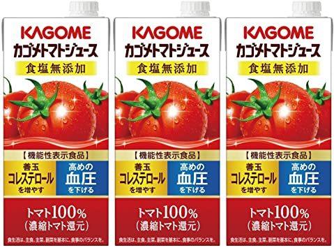 カゴメ カゴメトマトジューX 食塩無添加 1L [機能性表ヲ食品]×3本_画像1