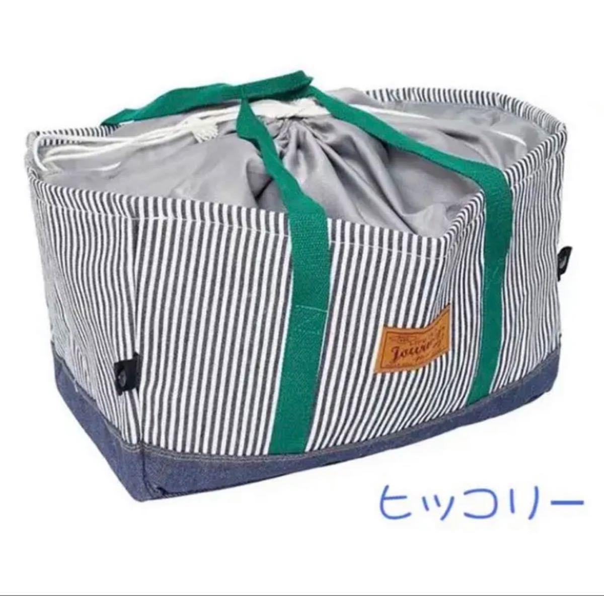 エコバッグ 保冷バッグ ショッピングバッグ ヒッコリー レジカゴバッグ