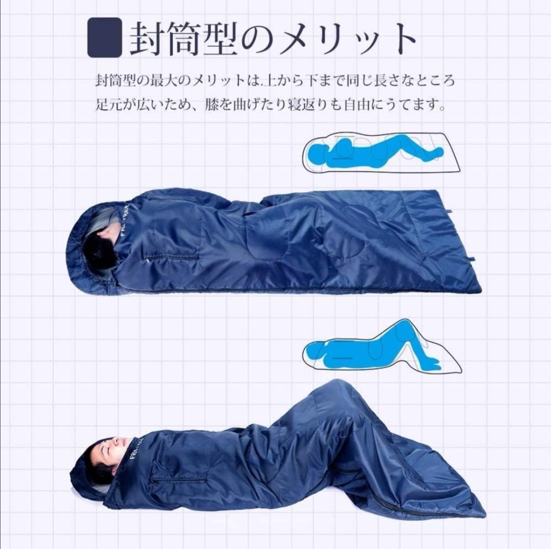 寝袋 シュラフ 封筒型 軽量 防水シュラフ コンパクト 丸洗い 1.2KG