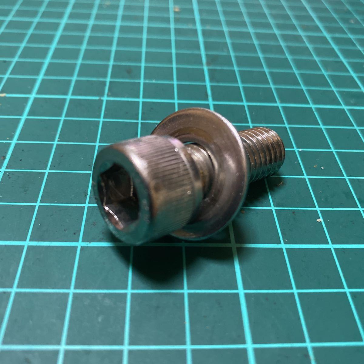 東亜工業 小型餃子機 真ん中のボルト_画像1