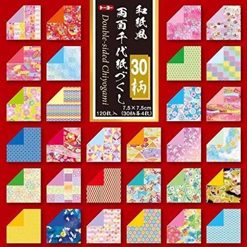 色両面 サイズ7.5cm角 トーヨー 折り紙 和紙風 千代紙づくし 両面 7.5cm角 30柄 120枚入 018061_画像1