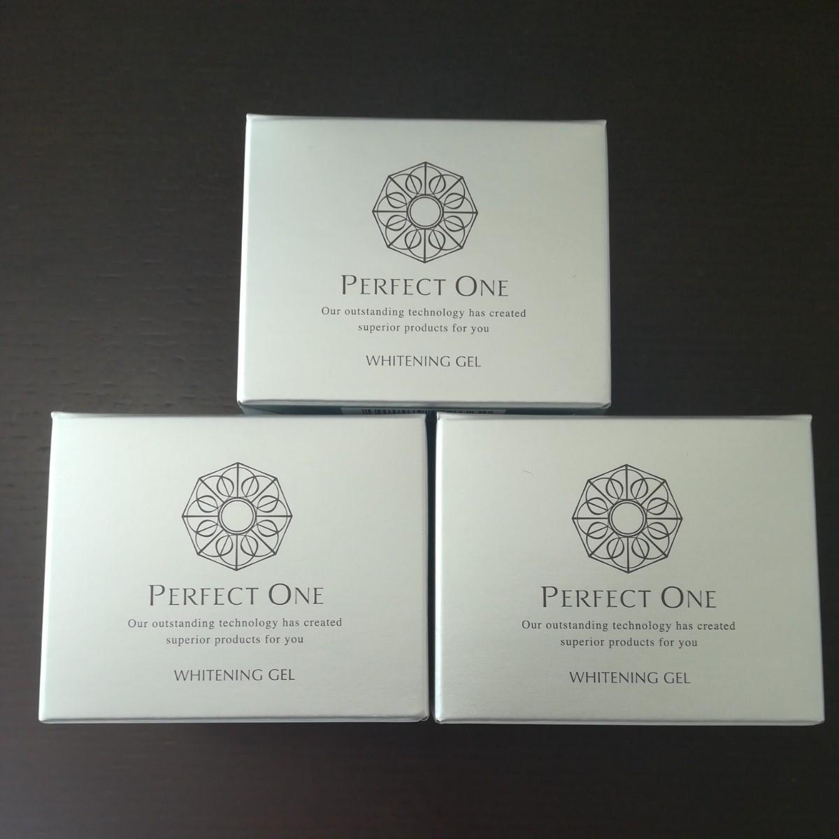 新日本製薬 パーフェクトワン薬用ホワイトニングジェル 3個 新品未開封