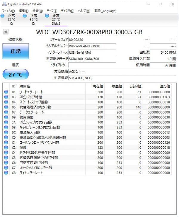 BUFFALO 据置外付けHDD 3TB USB3.0 使用時間56時間 HD-LC3.0U3-BKC_画像3