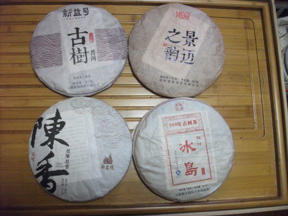 上海茶叶市場 プーアル茶 七子餅茶 熟茶 4枚