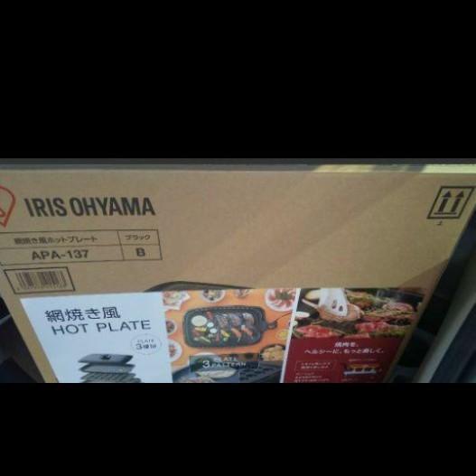 ホットプレート 焼肉プレート アイリスオーヤマ 大型 焼肉 グリル