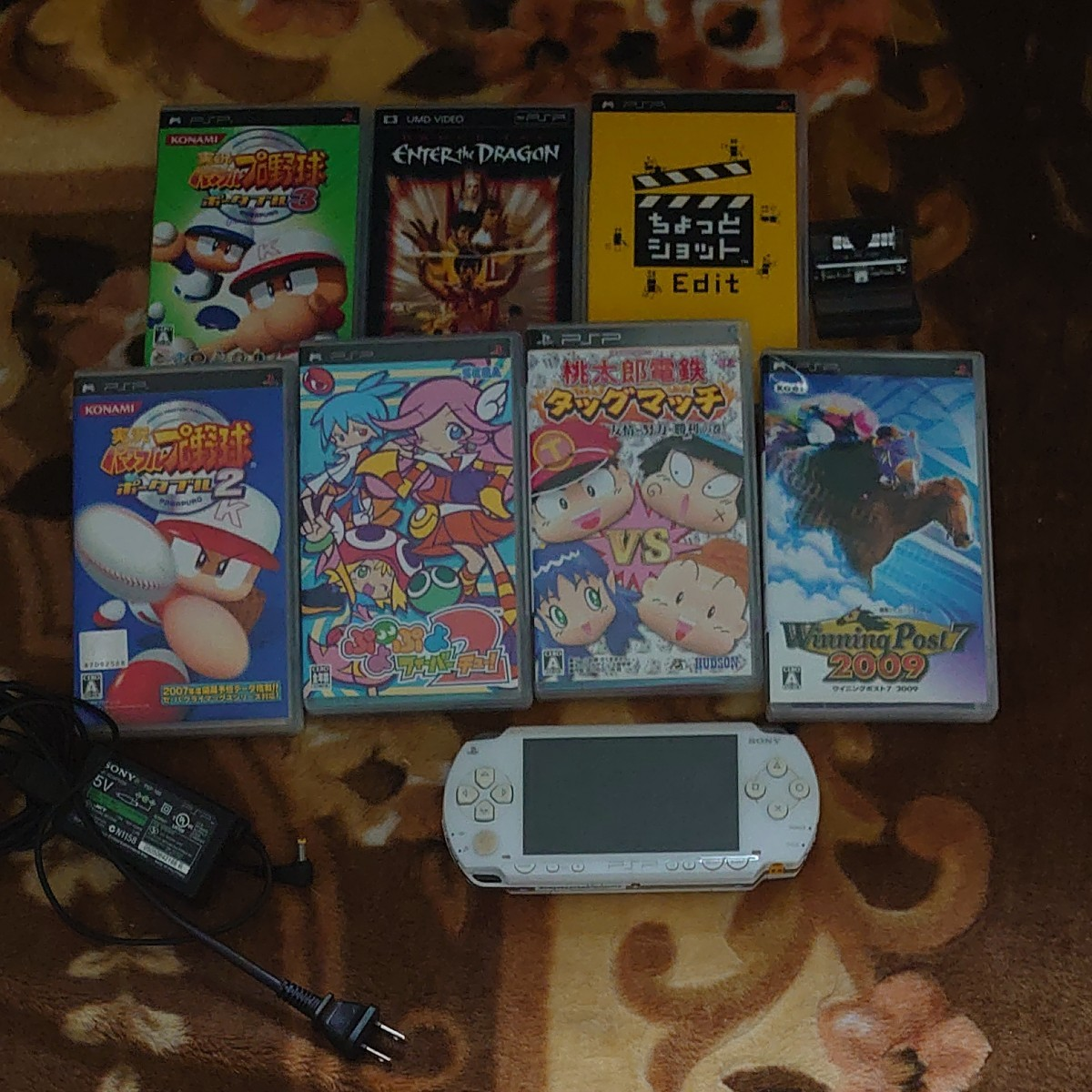PSP本体ソフト付