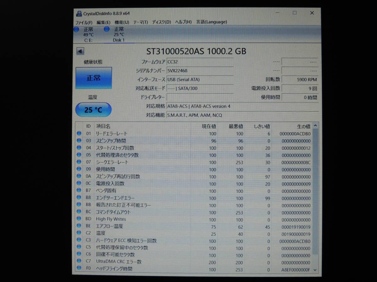 【検品済み/使用0時間】LACIE 外付けHDD LCH-DB1TUTV 管理:r-46_画像2