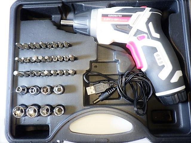 コンパクト!◆KUROMATSU【充電式 電動ドライバー】44ビット付◆トルク調整機能&LEDライト付_画像2