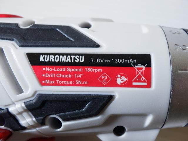 コンパクト!◆KUROMATSU【充電式 電動ドライバー】44ビット付◆トルク調整機能&LEDライト付_画像9