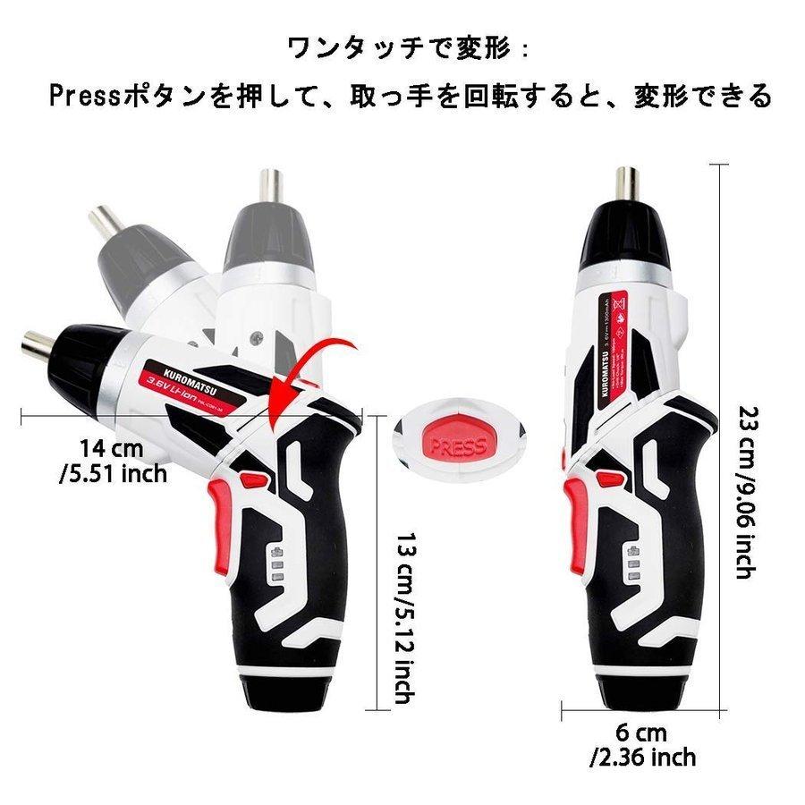 コンパクト!◆KUROMATSU【充電式 電動ドライバー】44ビット付◆トルク調整機能&LEDライト付_画像7