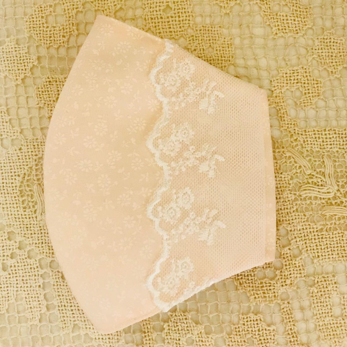 ハンドメイド立体インナー(2wayタイプ)ピンク小花柄プリント & ホワイトチュールレース