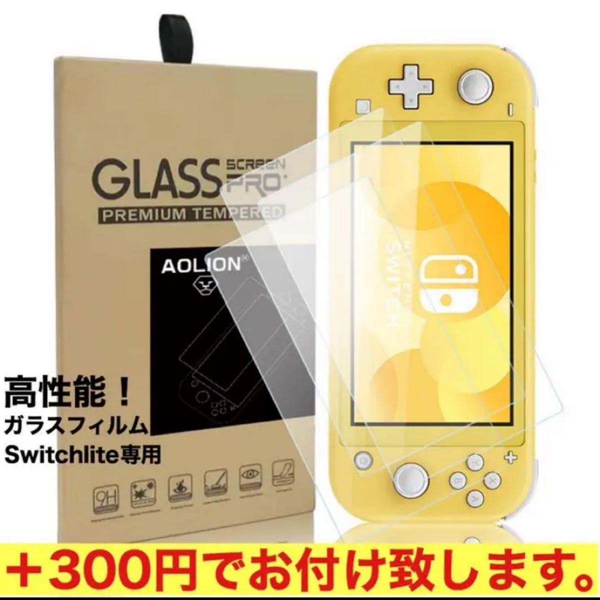 Nintendo 任天堂 Switch lite スイッチライト シリコン ケース カバー ソフトケース保護 ブラック