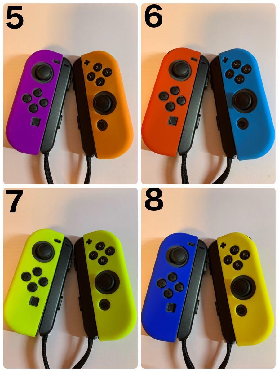 任天堂 Nintendo Switch スイッチ ジョイコン シリコン カバー