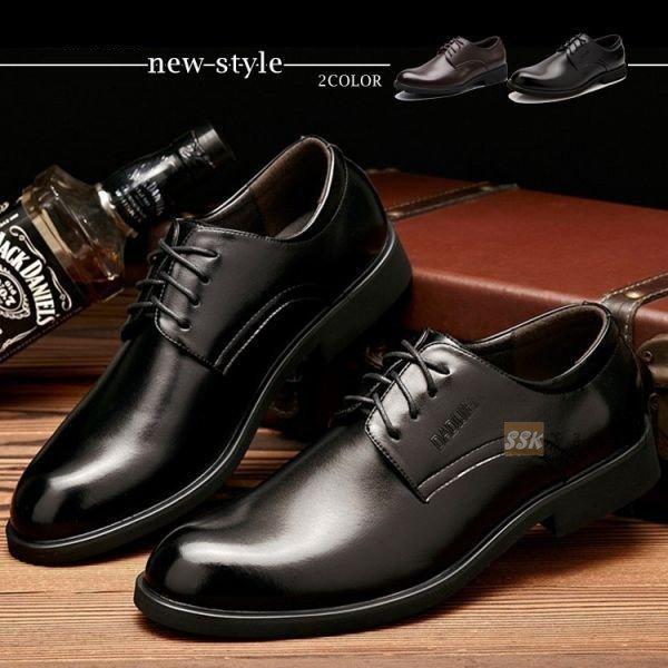 ビジネスシューズ PU革靴 メンズ 紳士靴 歩きやすい オペラシュ ビジネスシューズ PU革靴 メンズ 紳士靴 歩きやすい オペラシューズ