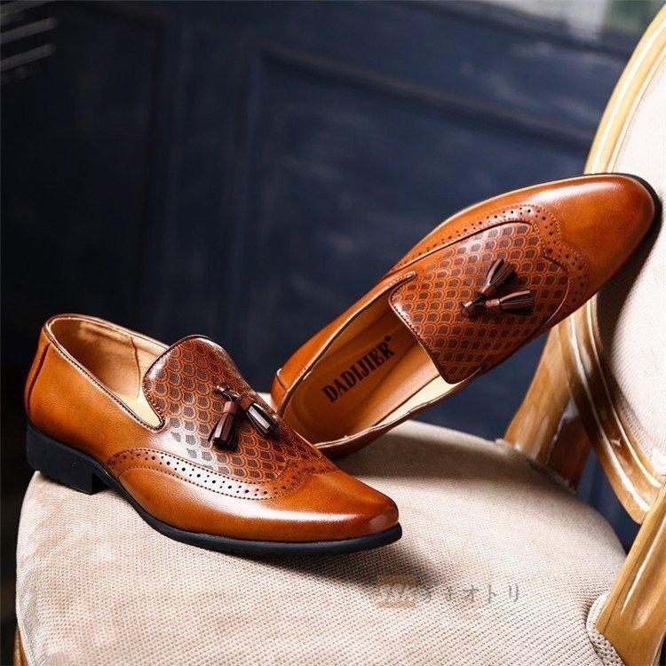 スリッポン ビジネスシューズ メンズ 紳士靴 革靴 メンズシュー スリッポン ビジネスシューズ メンズ 紳士靴 革靴 メンズシューズ 疲