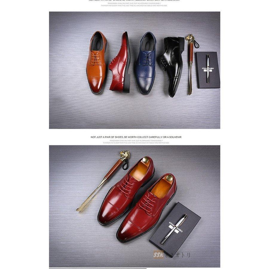 ビジネスシューズ メンズ 歩きやすい 革靴 ストレートチップ 外 ビジネスシューズ メンズ 歩きやすい 革靴 ストレートチップ 外羽根
