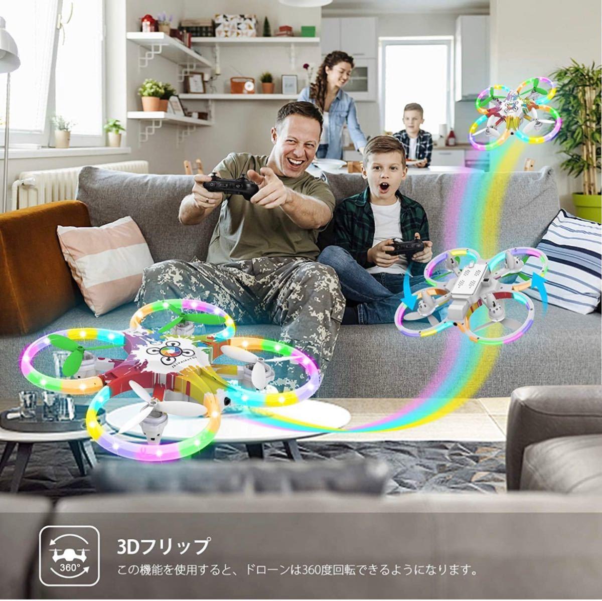 ☆お値下げ中☆ドローン LEDライト付き 小型 ミニドローン 子供向け
