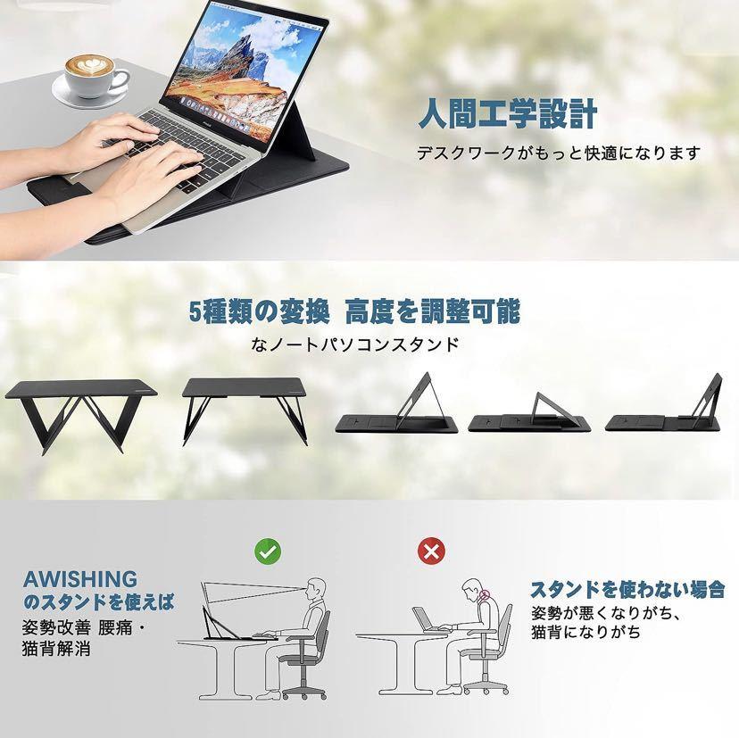 ノートパソコンスタンド 超薄型