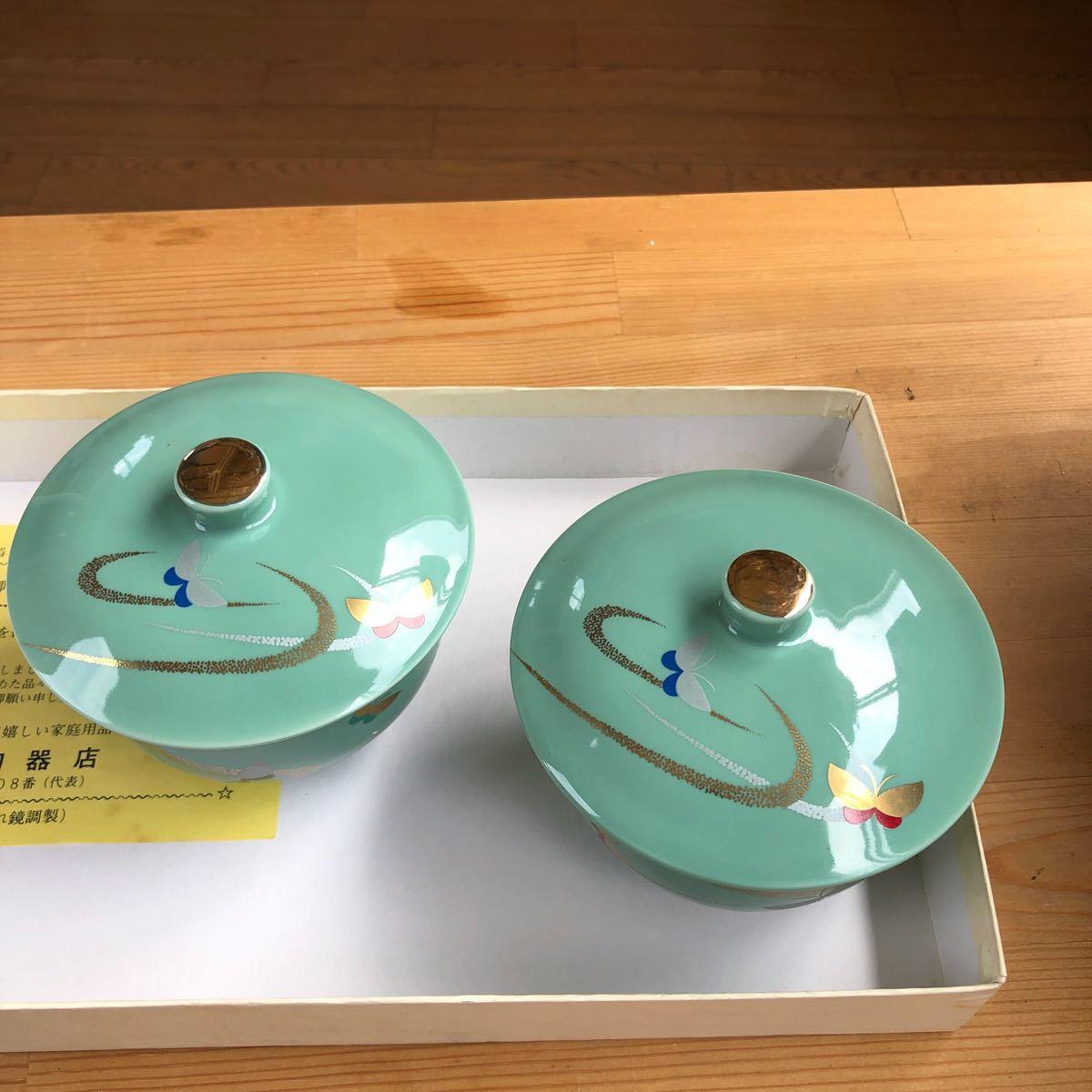 フタツキ茶飲みわん 鳥居陶器