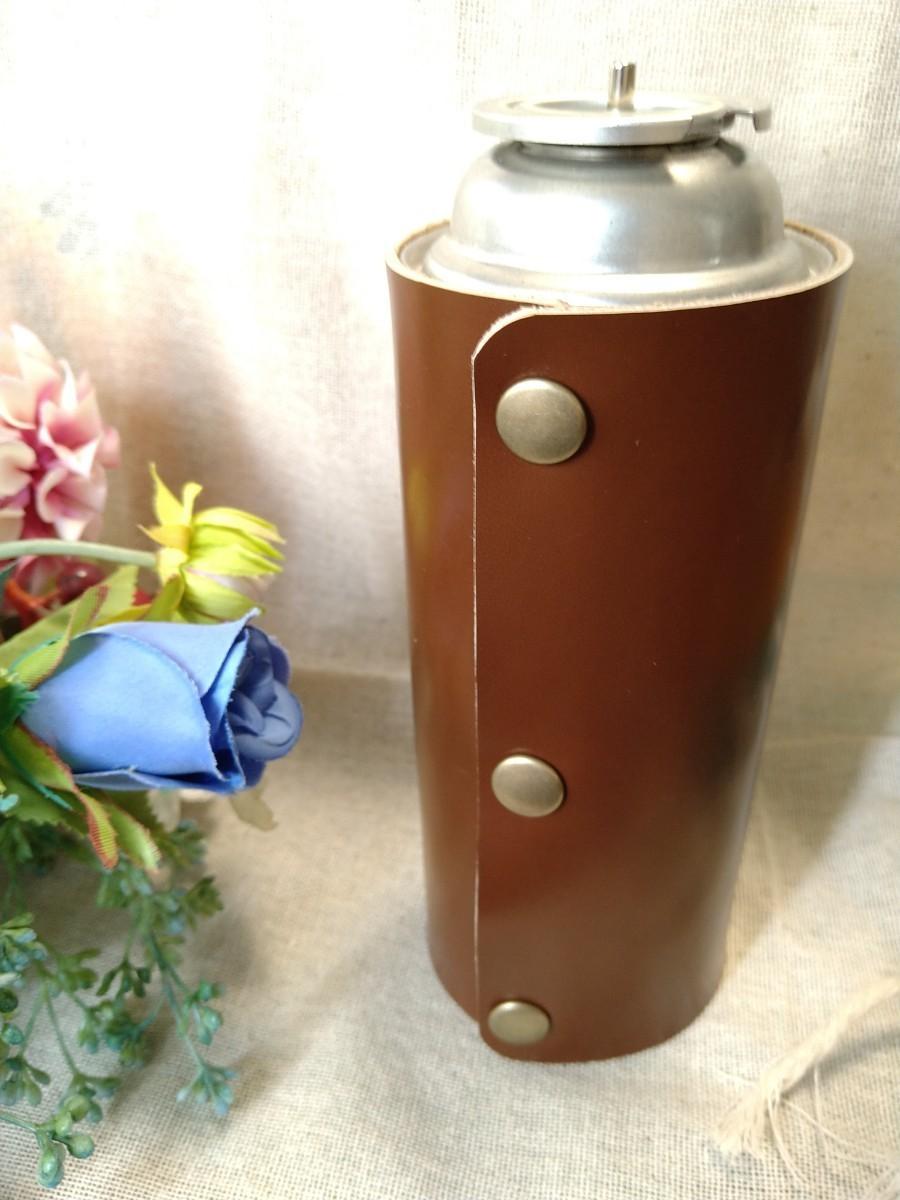 本革ガス缶カバー 2個セット  CB缶カバー レザー カセットガスカバー セット